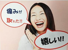image_260.jpg